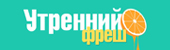 """Программа ГТ-регион """"Утренний фреш"""""""